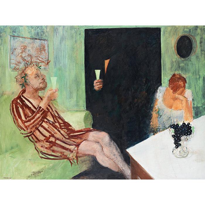 """The Green Room"" (Gröna Rummet"""