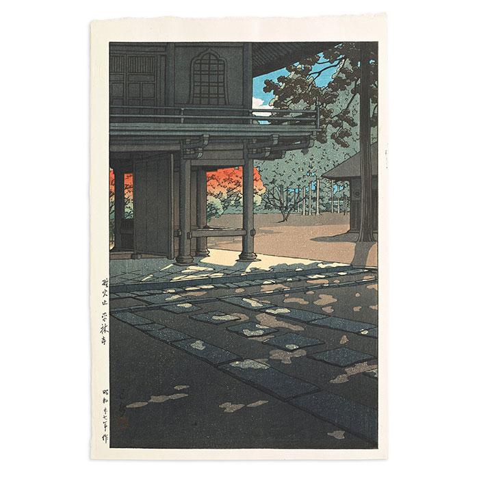 Nobidome Heirinji Temple