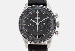 Vintage Watches E224