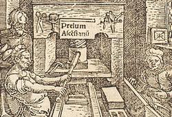 Inkunabler och 1500-talstryck från Bengt Ollfors samling E329