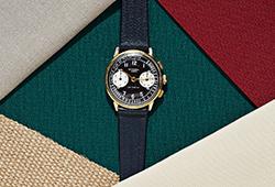 Vintage Watches E409