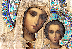 Russian & Greek icons E745
